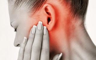 Грибок в ушах: симптомы, причины и лечение