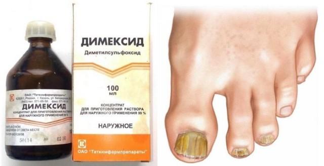 от грибка ногтей жидкость